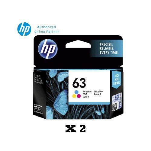 [2 Units] HP 63 Tri-color Original Ink Advantage Cartridge F6U61AA