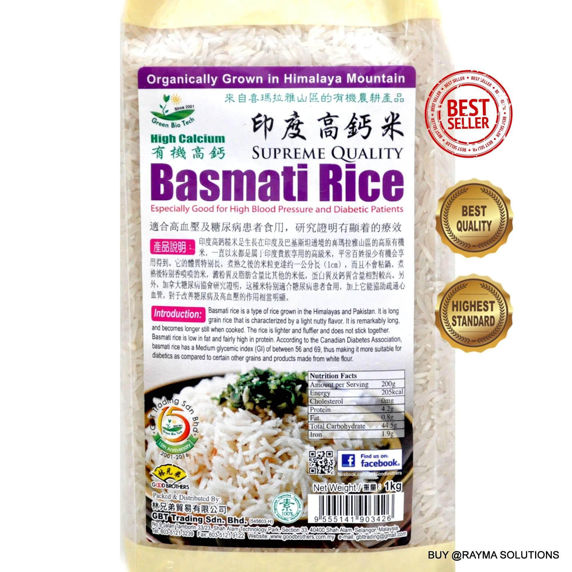 MH FOOD Organic Basmati Rice, Supreme Quality, 1kg