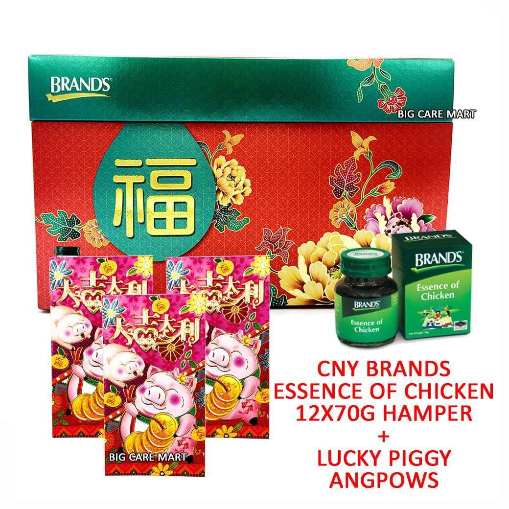 Chinese New Year Hamper Brands Essence of Chicken Hamper 70g X12 + Angpows