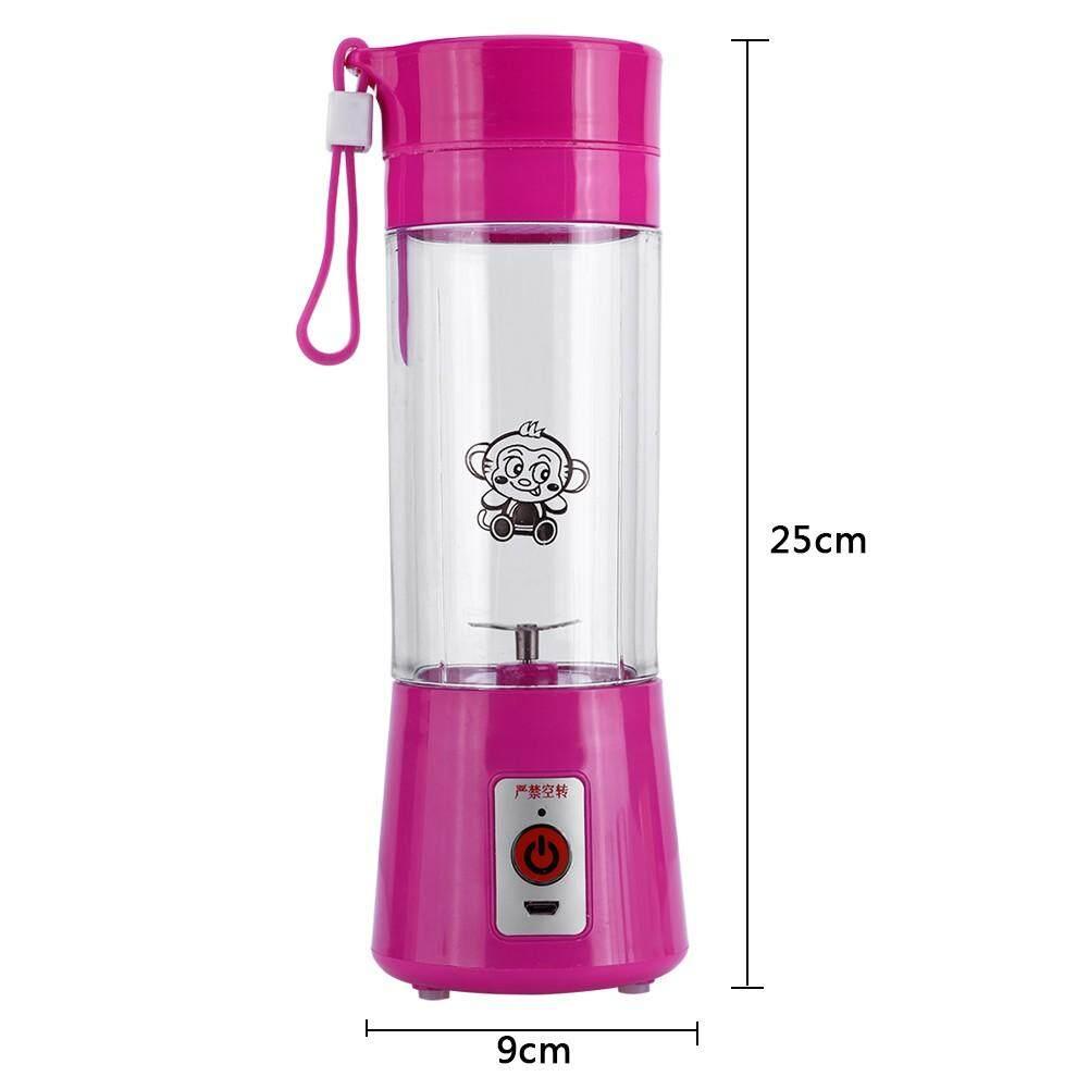 Juicers & Fruit Extractors - 400ML USB Portable Rechargeable Handheld Blender Fruit Juicer - [ROSE RED / BLUE / GREEN]