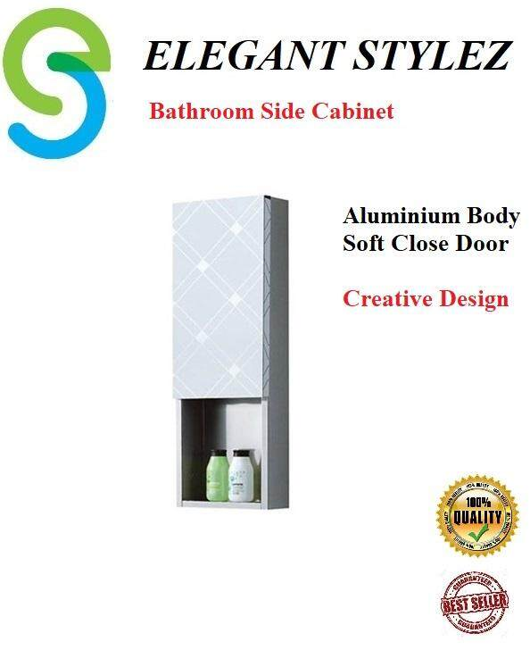 ELEGANT STYLEZ ALUMINIUM BATHROOM CABINET STORAGE MULTIPURPOSE WALL MOUNTED CABINET SHELVES EL-BC304A