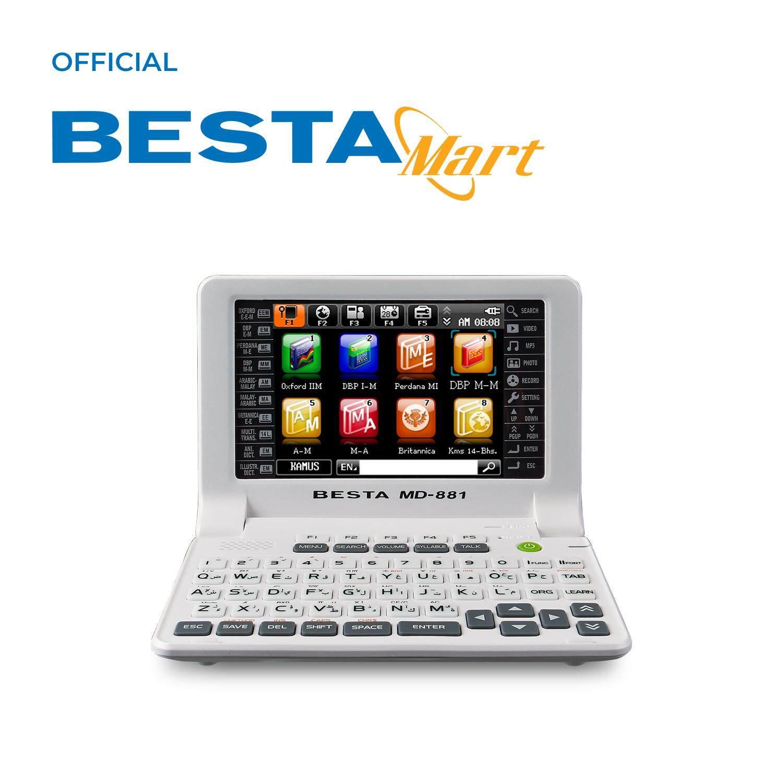 Besta Dictionary MD881