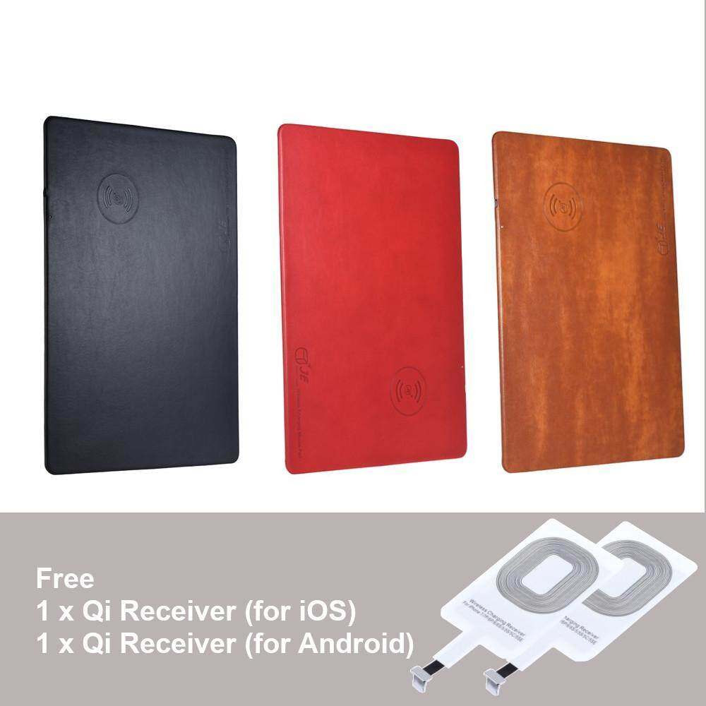 JE UT-20 PU Leather Wireless Charging Surface Charger Mousepad for Phone with Qi Receiver for iOS and Android