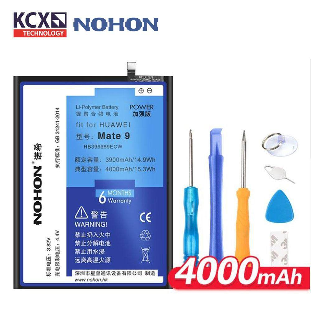 NOHON Huawei Mate 9 Battery (4000mAh) with Free DIY Tools