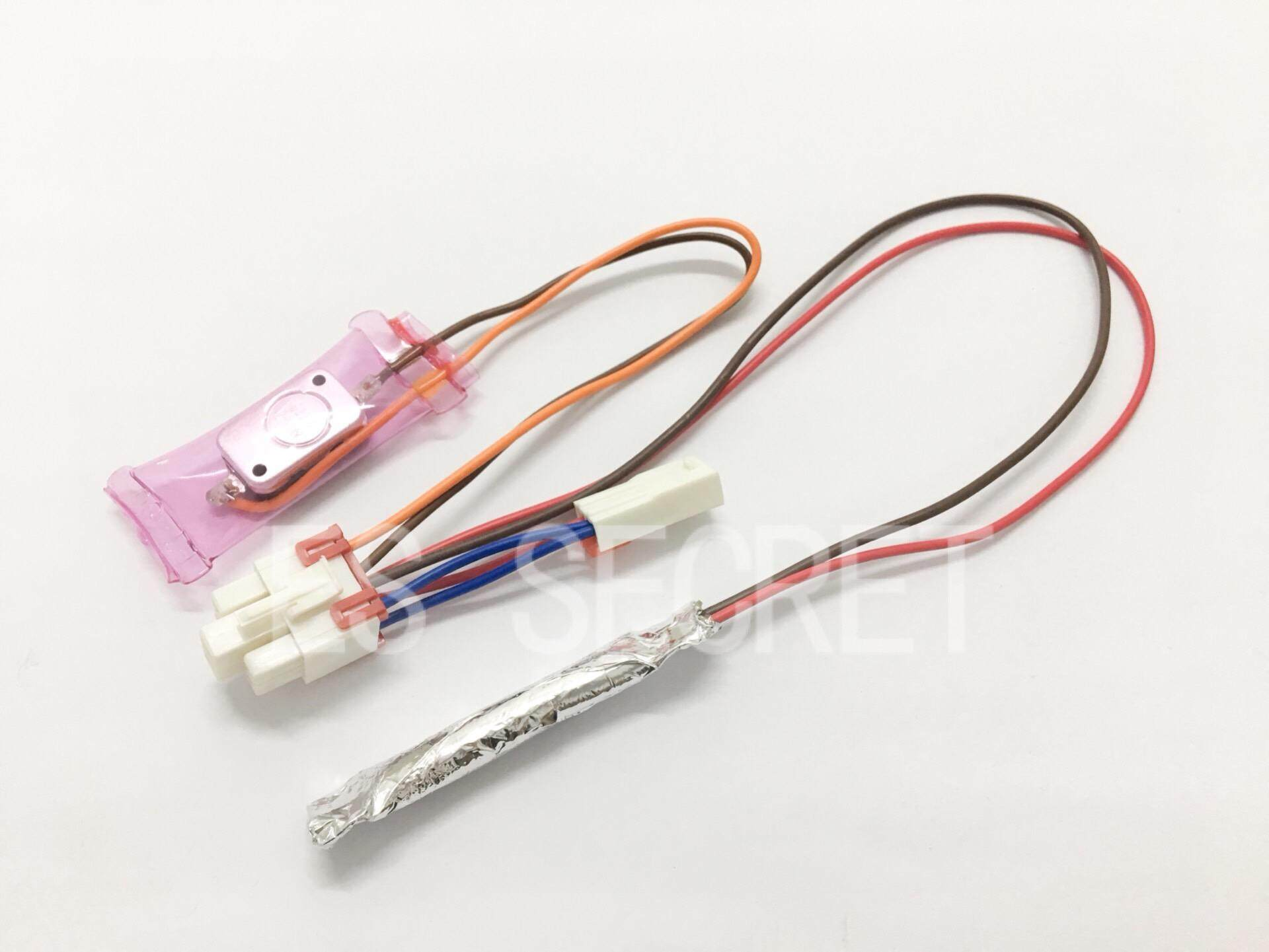 LG/Elba Defrost Thermostat
