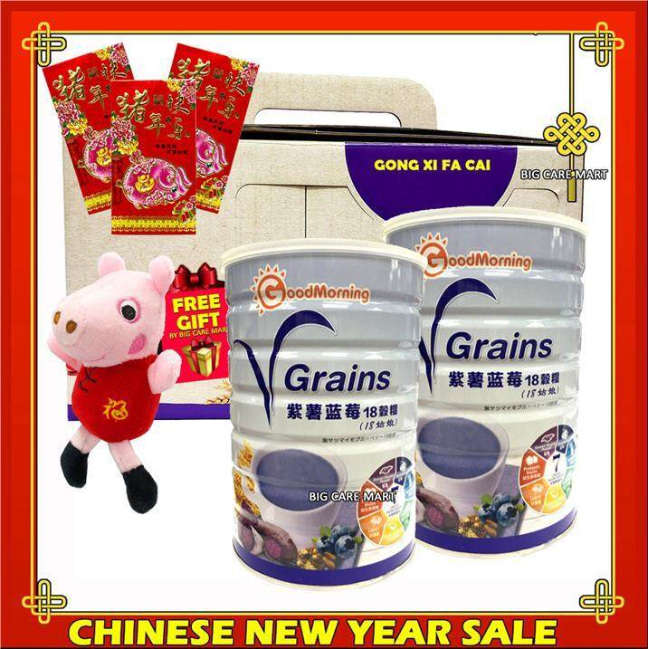 Chinese New Year Hamper Good Morning VGrains 1kg X2tins + Peppa Pig