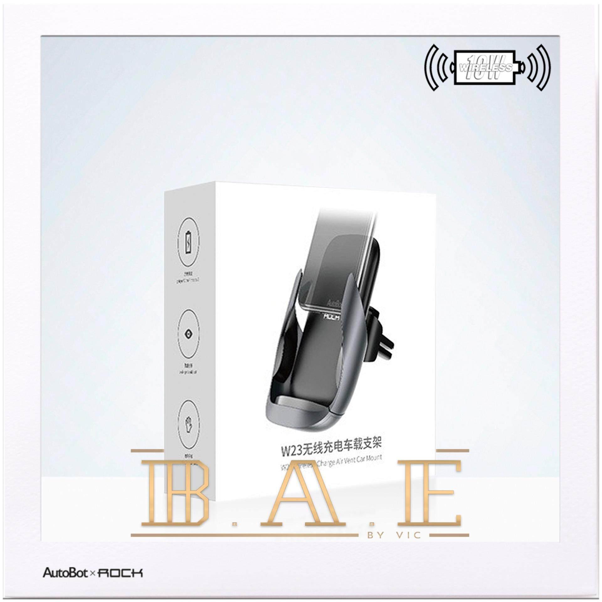AutoBot x Rock W23 10W Qi Wireless Fast Charging Air Vent Car Mount Holder