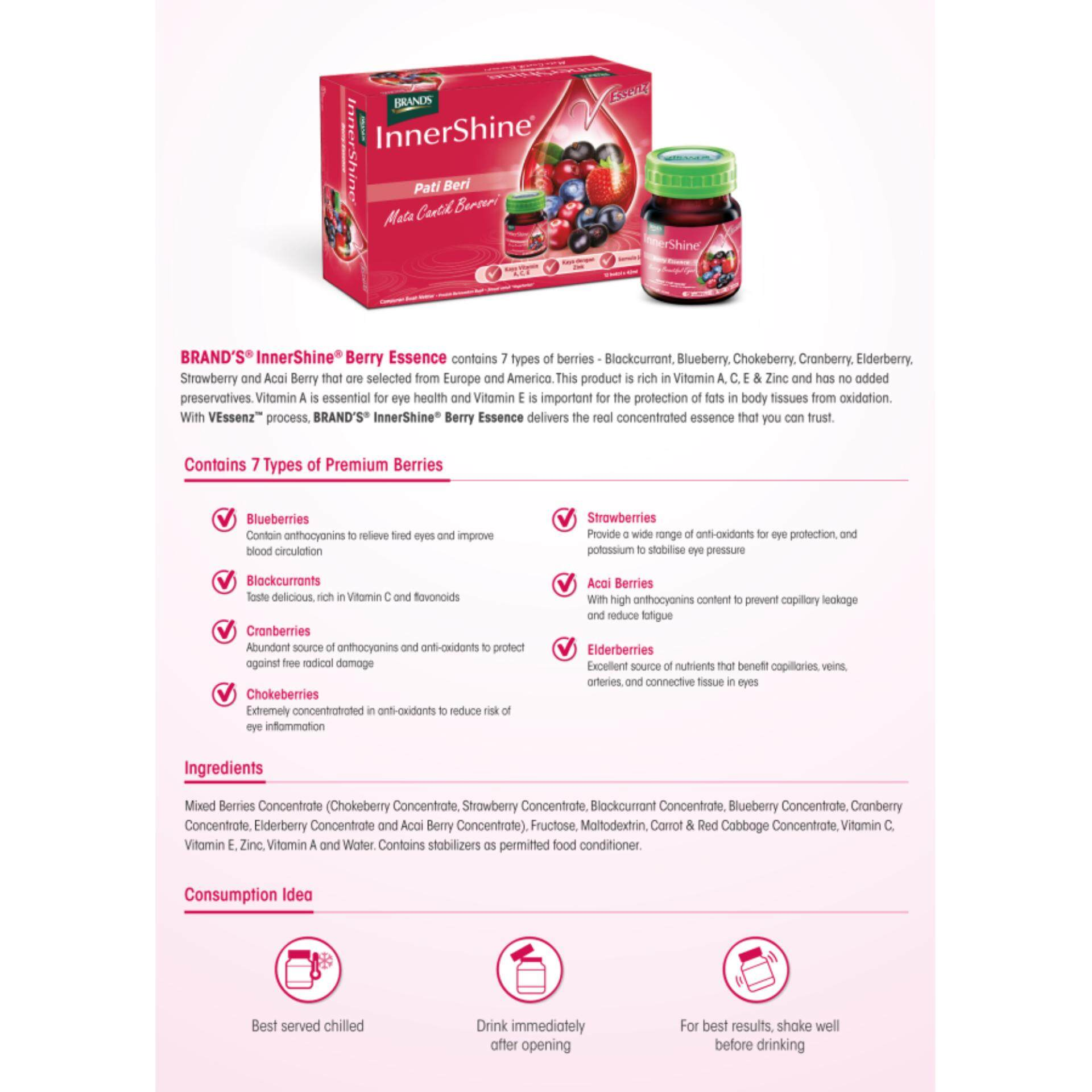 BRAND'S InnerShine Prune Essence (1x12's) + InnerShine Berry Essence (1x12's) - 24 bottles x 42ml