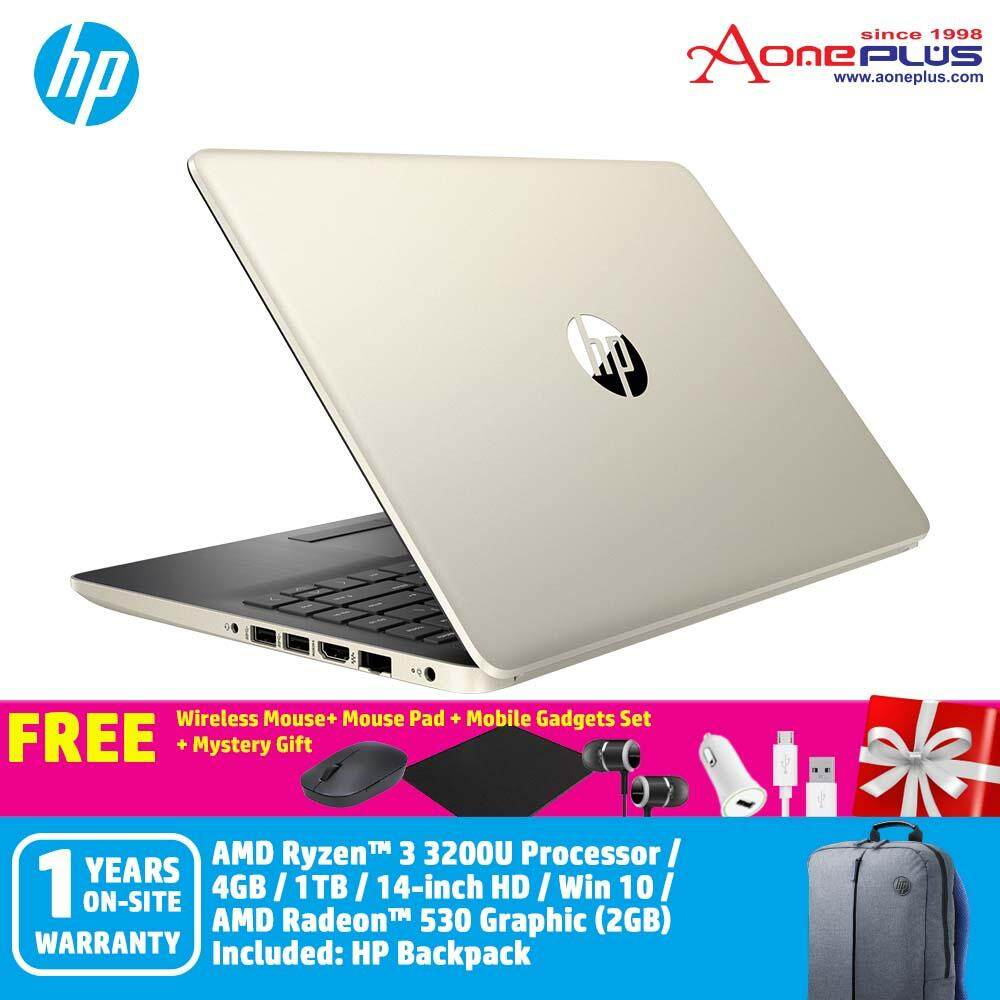 HP 14s-dk0000AX Notebook Pale Gold 6KN76PA + Free Wireless Mouse + Mouse Pad + Mobiles Gadget Set + Mystery Gift