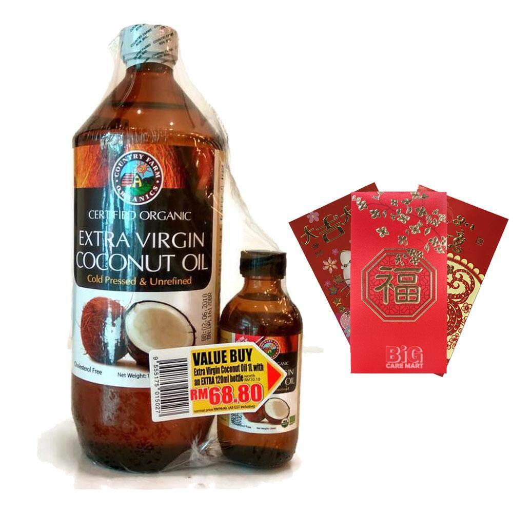 Country Farm Organics Virgin Coconut Oil 1000ml + FREE 100ml + FREE 3 ANGPOWS
