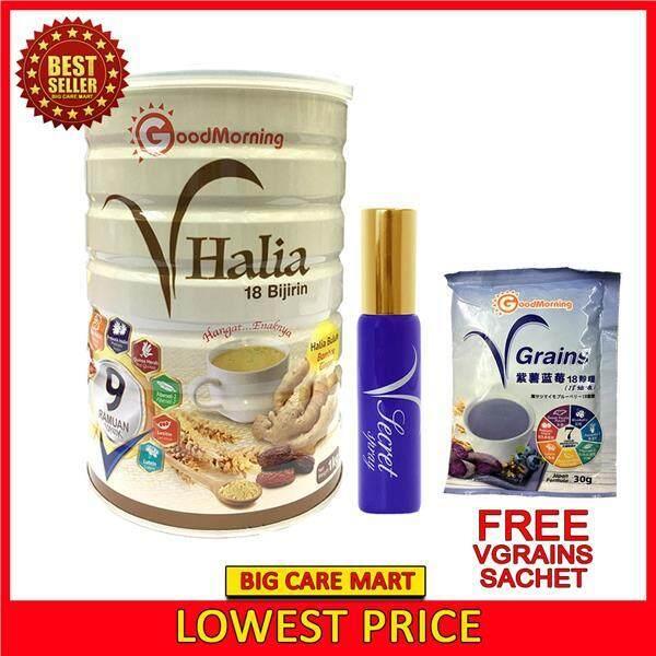 Good Morning VHalia 1kg + VSecret Spray 6ml + FREE Vgrains Sachet 30g