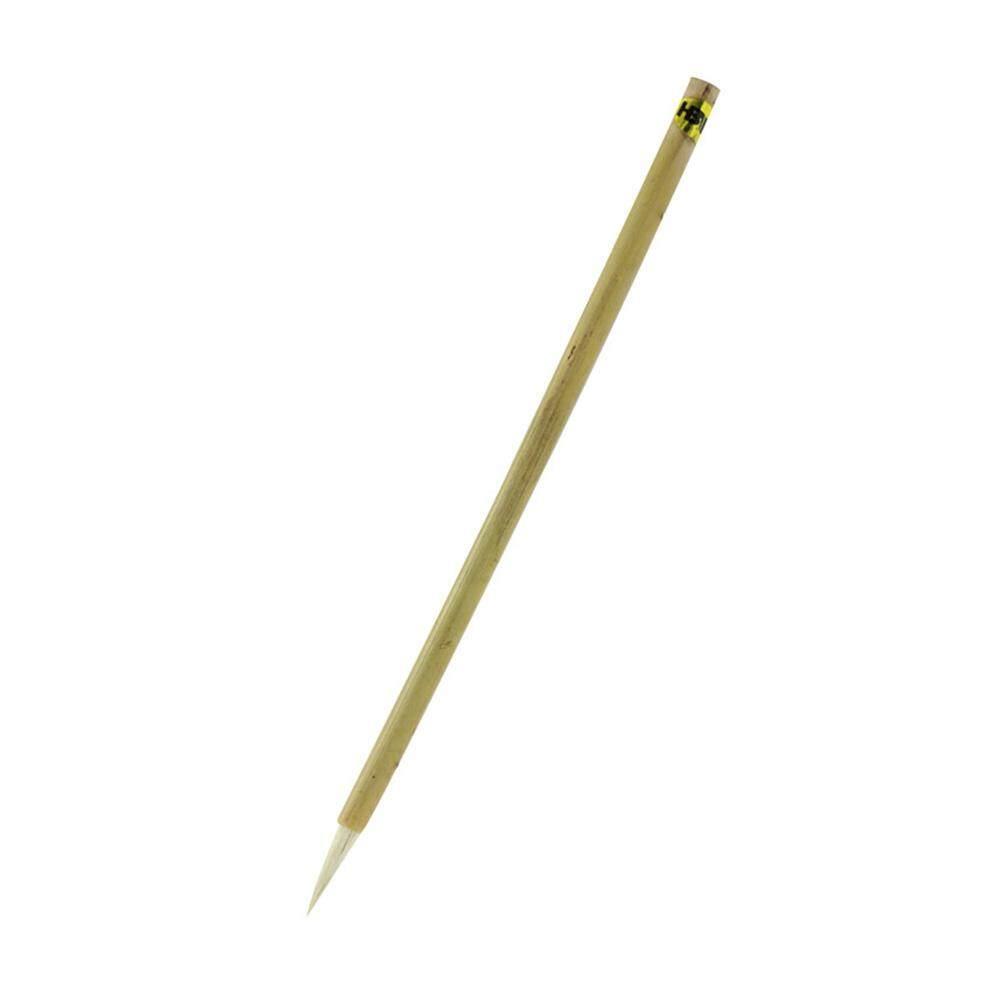 Chinese Brush (Big)