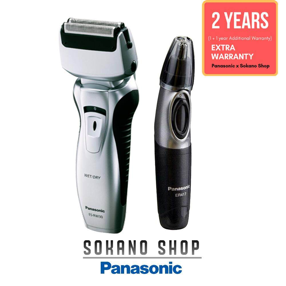 (RAYA 2019) Panasonic ES-RW30CM Rechargeable Shaver Nose and Ear Hair Trimmer Package