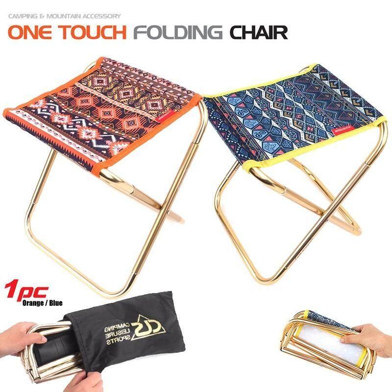 Fishing - Portable Lightweight Aluminum Alloy Outdoor Fishing Camping Chair Folding Stool - [ORANGE / BLUE]