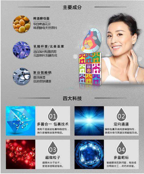 Tst Tin Secret Yeast Skin Mask 25ML X 5Pcs