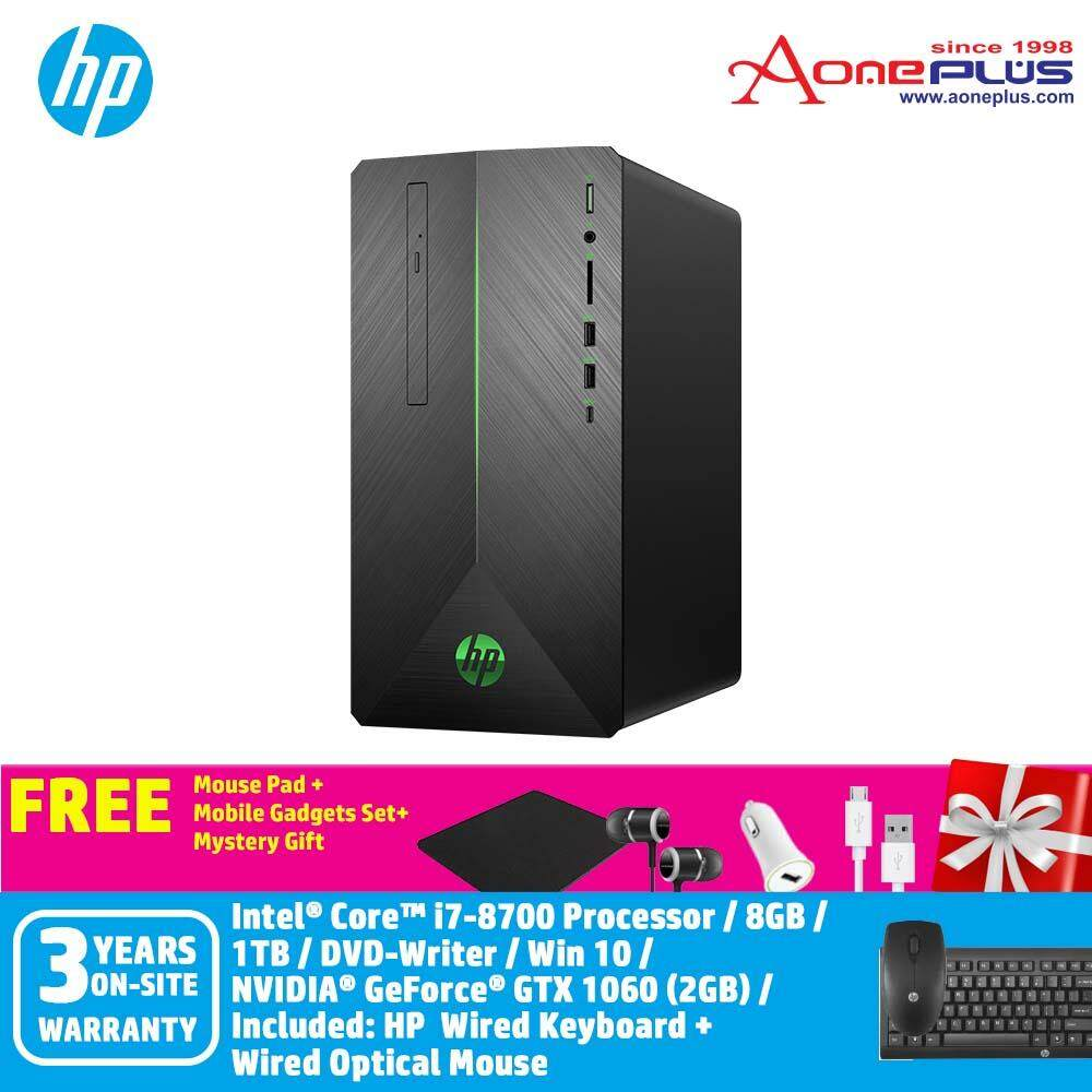 HP Pavilion Gaming  690-0020d (Shadow Black)