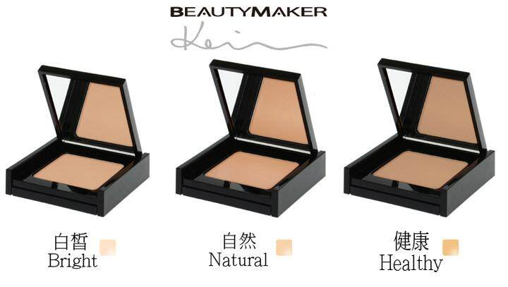 BeautyMaker Aqua Eye Concealer