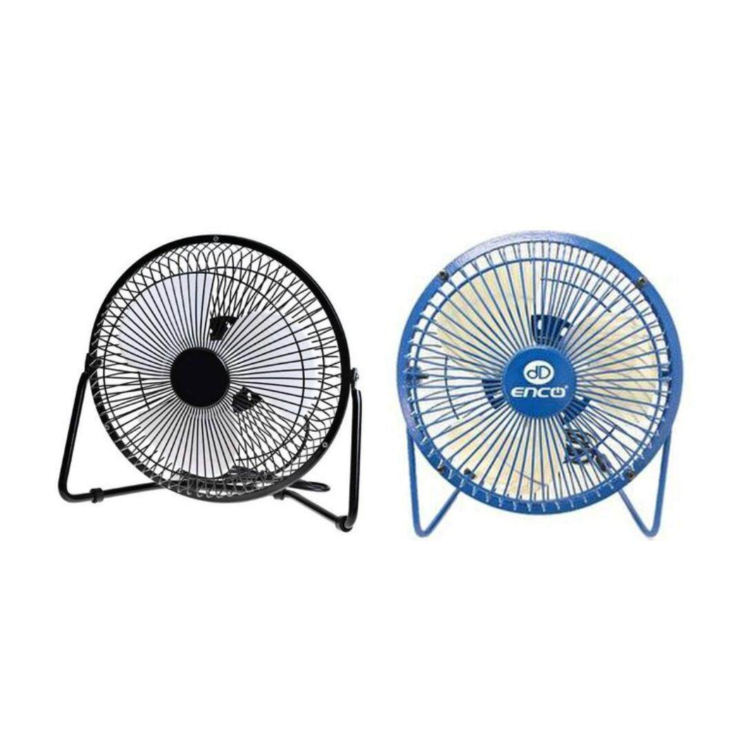 Enco UF08 USB Powered Table Desk Fan Metal Frame Wired Cable 1.2m Power Saving DC Motor