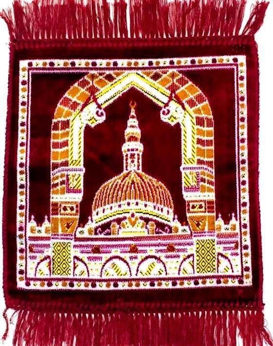 Sejadah-muka-doorgift-made-in-turket-alif-abbasshoppe-lazada-beli-sejadah-online  (2).jpeg