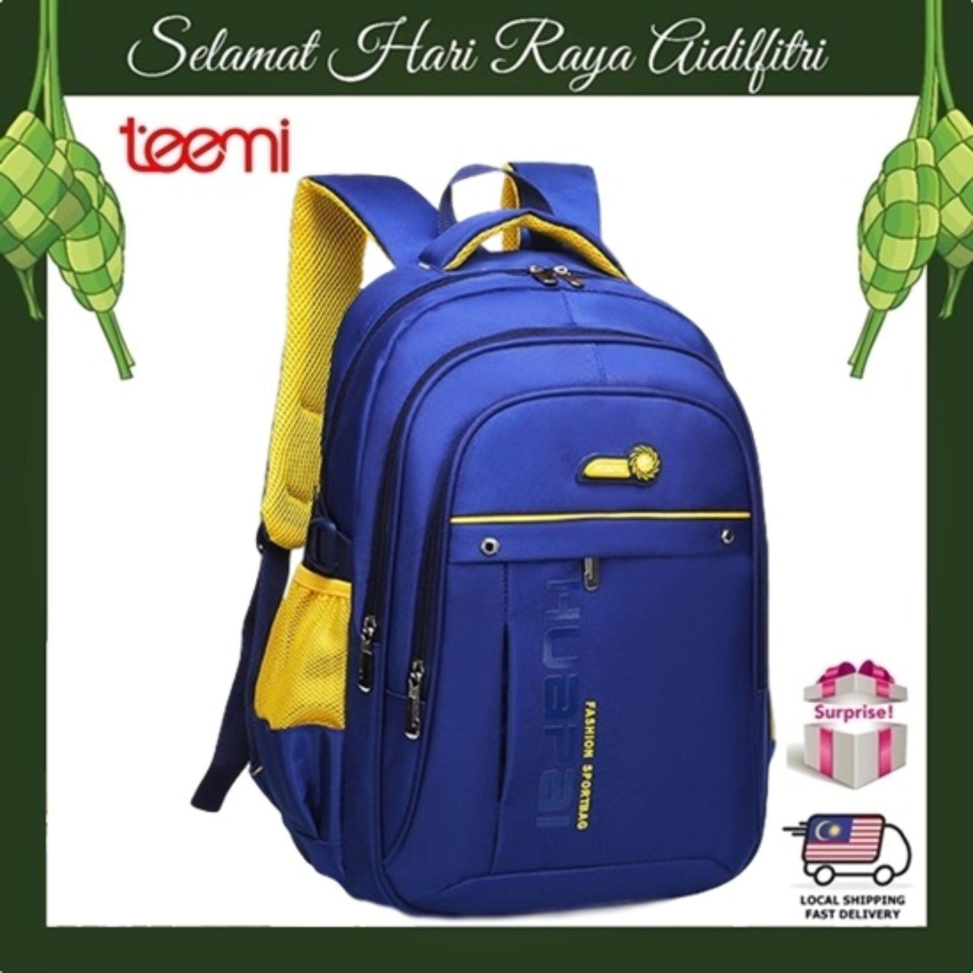 【TEEMI】Two Tone Bright Color Primary Secondary Nylon Water Resistant Orthopedic School Bag Kids Children Backpack - Dark Blue