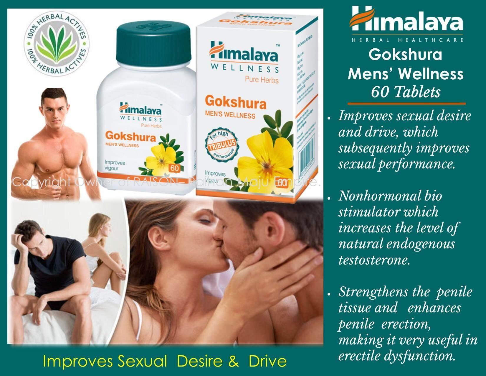 Himalaya Gokshura tablet-60s health sexual