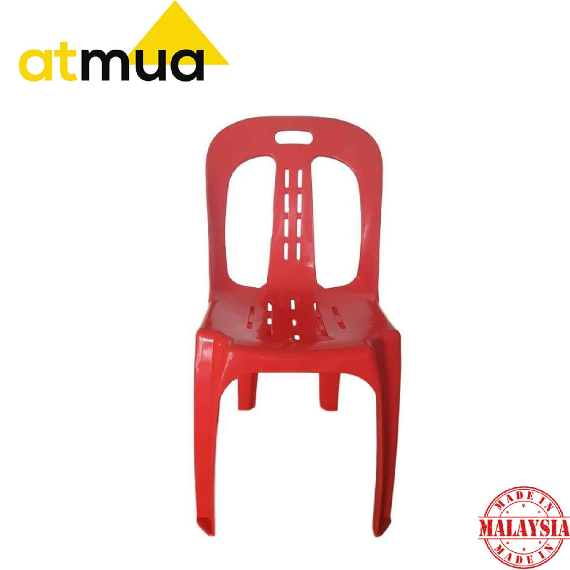 Atmua Legend Plastic Chair Restaurant / Cafe Chair / Mamak *Strong and Durable* [150kg Capacity Load]