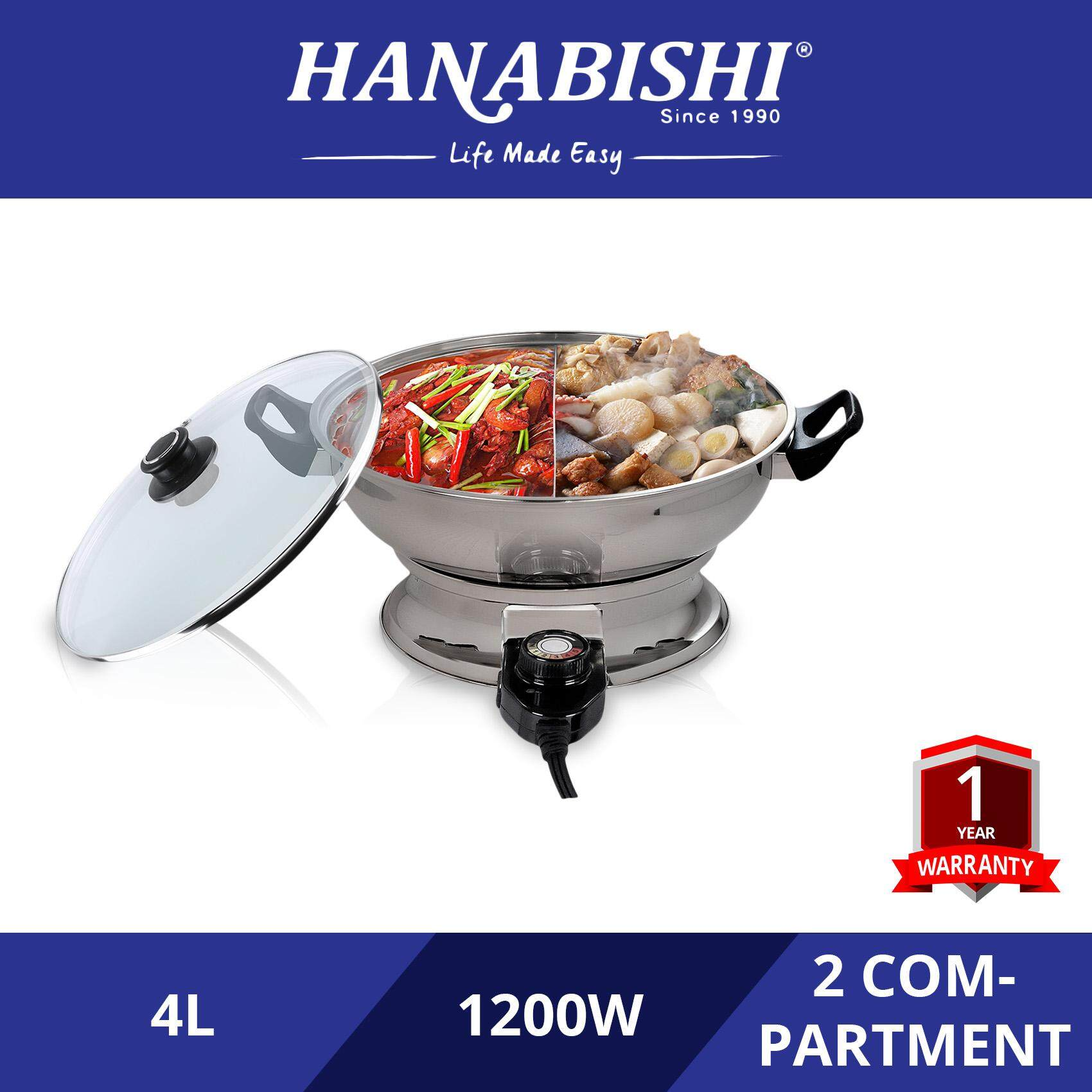 Hanabishi 2 in 1 Steamboat Stainless Steel Bowl 4L HA3322