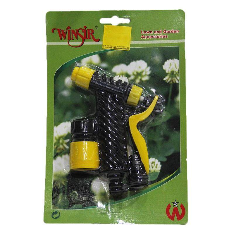 Winsir 2pcs Nozzle Gun Set - 1PC