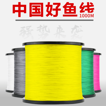1000 m dyneema fishing line 8 series PE line main sub-linehigh-powered Road Sub 500 m braided line fishing nets line