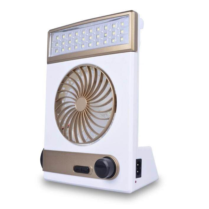 3in1 Portable Multifunction Solar Light Fan