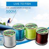 7.0# 0.45mm 16.4kg Tension 500m Extra Strong Imported Raw Silk Nylon Fishing Line ...
