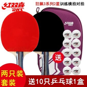 DHS double shot Samsung grade finished product shot table tennis racket