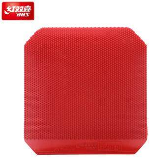 DHS Sharping T.T.Rubber Pimple Out(SPECIAL) Table Tennis Rubber(Red)