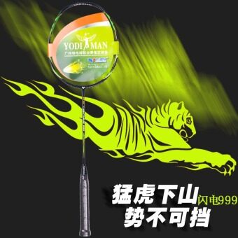Diman ultra-light full carbon racket badminton racket