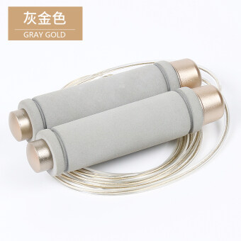 Exercise Equipment Weighted Steel Wire Jump Rope