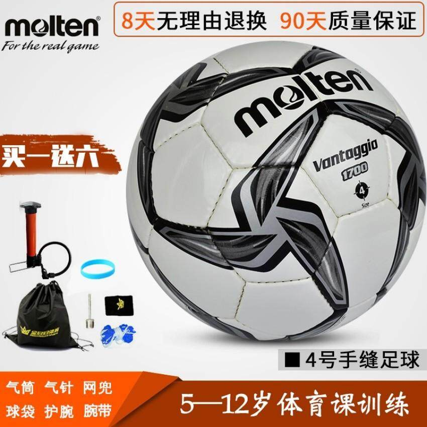BEAUTY COME F4V1700-OK Pvc Futsal Ball : Buy sell online Footballs with cheap price - intl