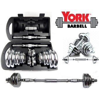 [Free 20cm Connector] York 15KG Dumbell Iron Chrome Set AdjustableDumbbells With Box Iron Plating Dumbbells
