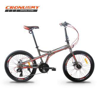 Garion G2425 Bc 24 Inch Foldable Bicycle Folding Bike With 24