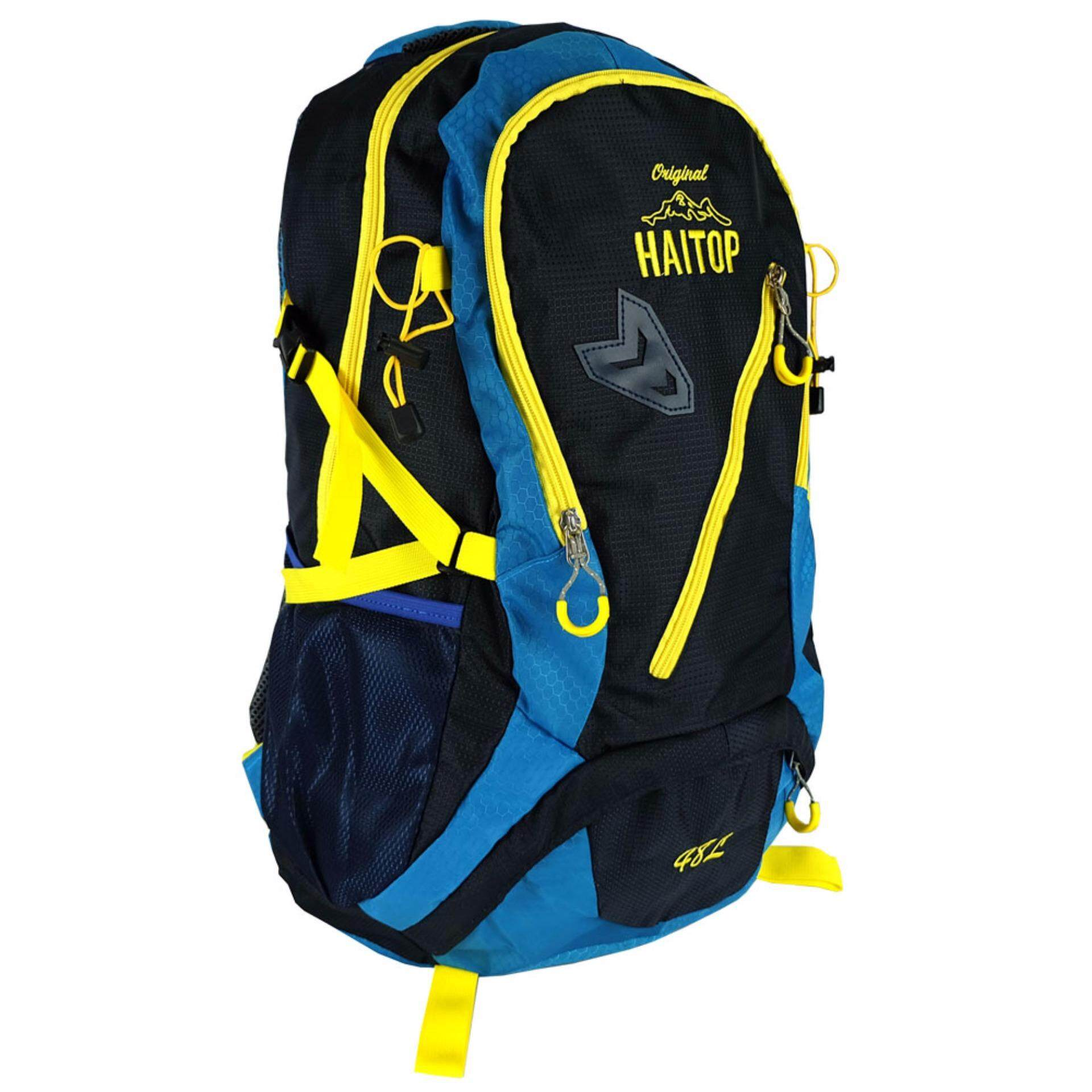HH9613 Haitop 48L Hiking Backpack- Navy