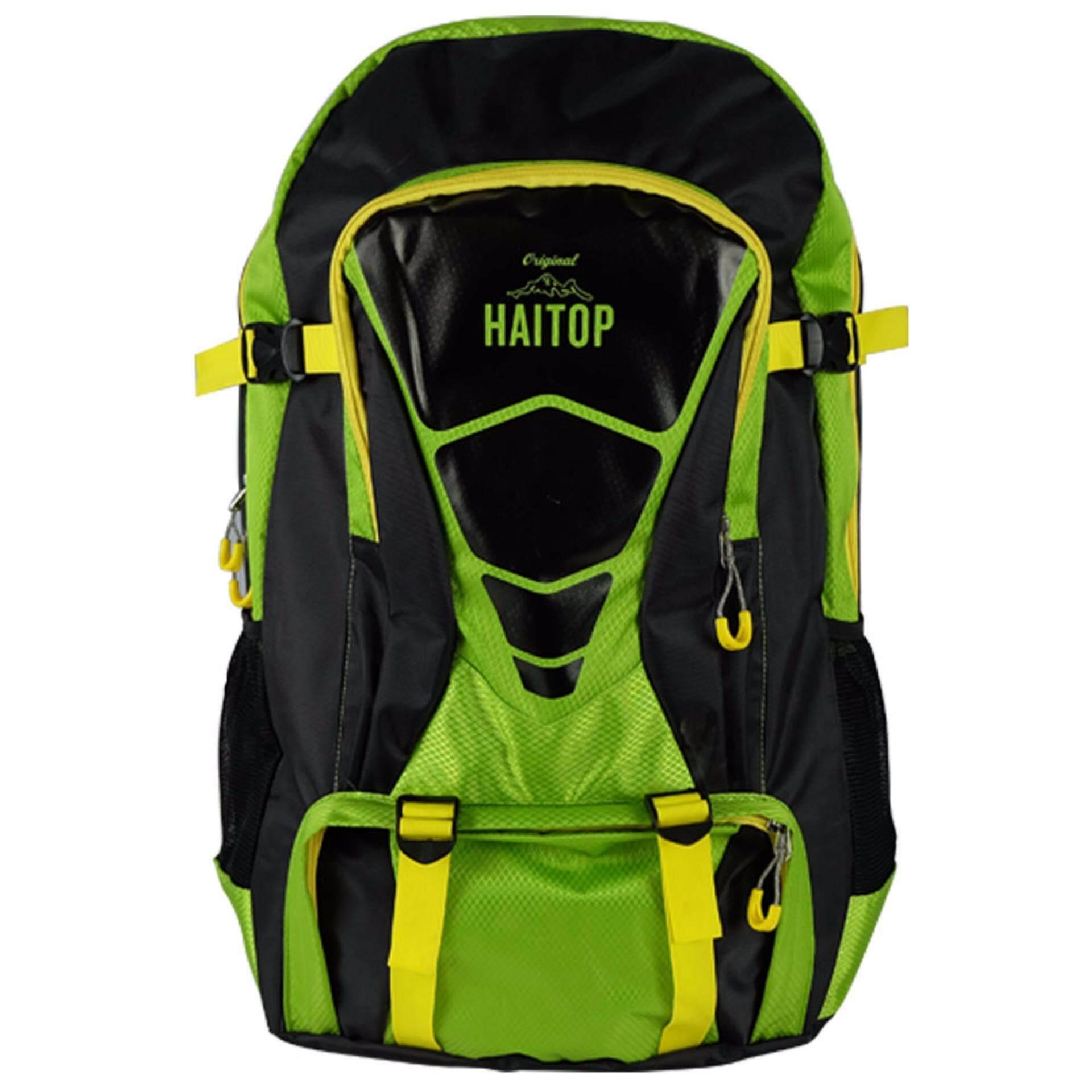 367ff358db HH9615 Haitop 60L Hiking Backpack- Green