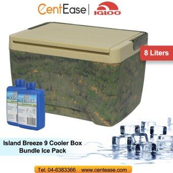 Igloo 9 QT (8L) Island Breeze 9 Cooler Box- Camo + Ice Pack 150MLof 2pcs