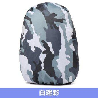 Harga 25-40L Camouflage Outdoor Bike Backpack Rain and Dust Proof Cover Cartoon Shoulder Bag Rain Cover Dust Cover - White Camouflage