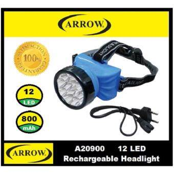 Harga ARROW (A20900) 12 LED Rechargeable Headlight