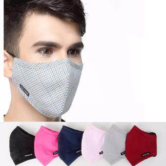 Harga Colorful Fashion Washable PM2.5 Mouth Mask Adjustable anti dust mask Activated carbon filter Windproof Mouth-muffle bacteria Face masks(Man)