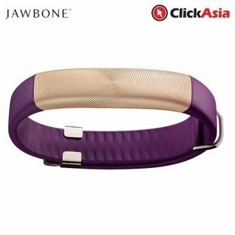 Harga Jawbone UP2 Fitness Band - Violet Circle (JL03-0453AEF-AP)