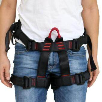 Harga MagiDeal Professional Rock Climbing Rappelling Harness Safety Seating Bust Belt