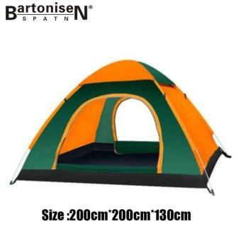 Harga BartoniseN (200cm*200cm*130cm) Family Outdoor Camping Hiking Portable Second Quick Instant Automatic Tent [NP67]