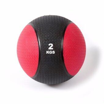 Harga RUBBER MEDICINE BALL gym fitness 2kg (RED)