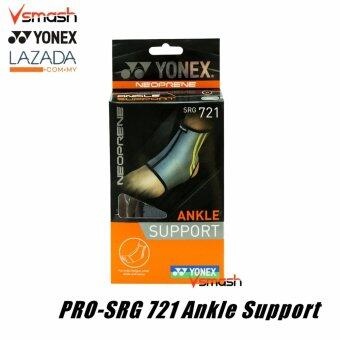 Harga YONEX SRG721 (Size M) NEOPRENE ANKLE SUPPORT Badminton Support