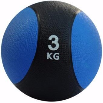 Harga RUBBER MEDICINE BALL gym fitness 3kg (BLUE)